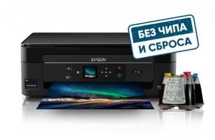 МФУ Epson Expression Home XP-342 с СНПЧ и чернилами